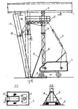 Серии каталоги схемы чертежи усиления строительных